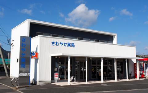 mainpage-img-pharmacy